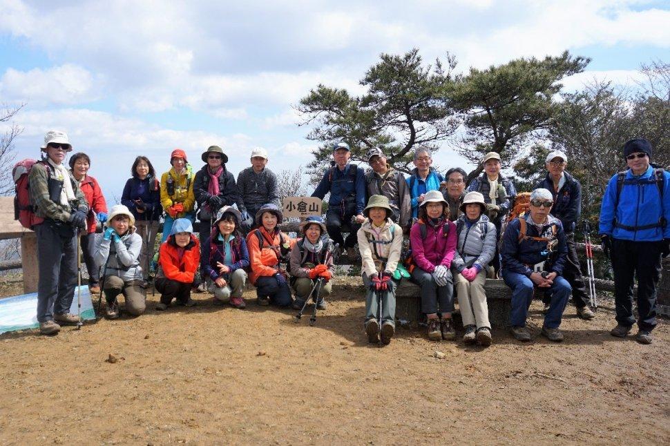小倉山山頂