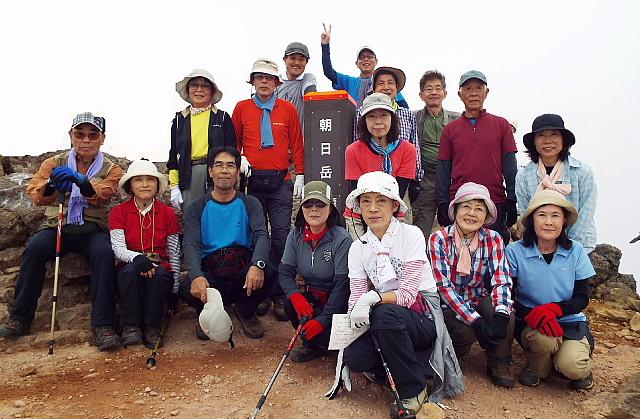 朝日岳山頂